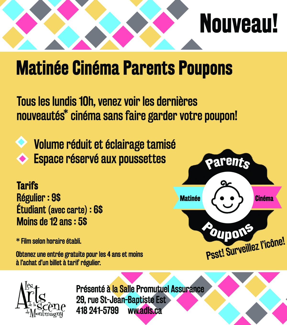 Matinées Parents Poupons